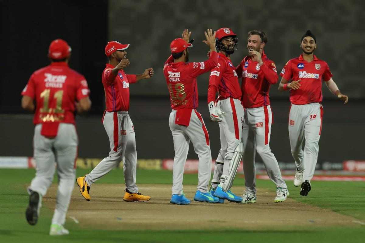 Kkr Vs Kxip Ipl 2020 Highlights Gayle Mandeep S Century Stand Decimates The Knight Riders Sportstar Последние твиты от today sportek (@todaysportek). kkr vs kxip ipl 2020 highlights gayle