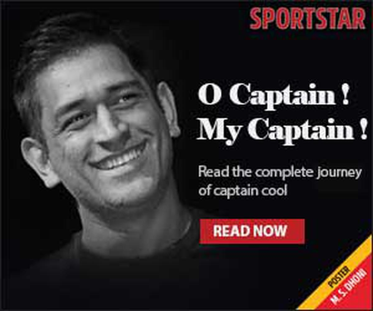 Captain Cool Special
